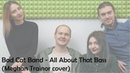 Bad Cat Band - All About That Bass (Meghan Trainor cover)