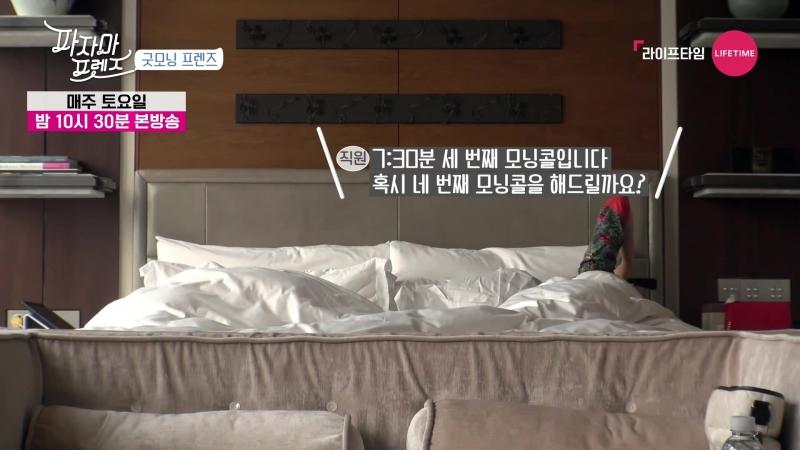 (선공개) 레드벨벳 조이와 우주소녀 성소가 같이 살면 생기는 일 [파자마 프렌즈]