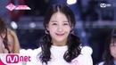 [180629] Kim Sohee - Pick Me @ Produce 48