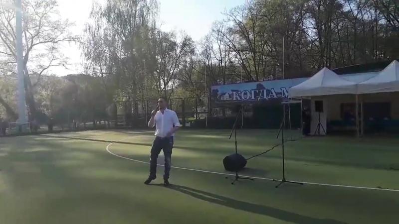 Руслан Алехно - Асталависта Минск 29-04-2018