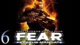 F.E.A.R. Perseus Mandate прохождение часть 6