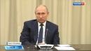 Путин рассказал о симбиозе между деятелями искусства и политиками