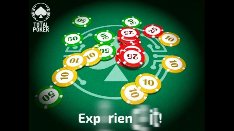 Total Poker - почувствуй игру!