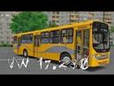Омси 2 мод автобус Lançamento do Svelto 2012 VW 17 230 OD Euro V для OMSI 2