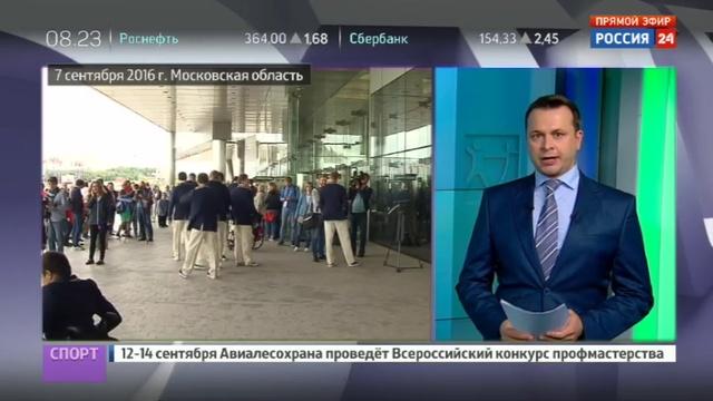 Новости на Россия 24 • В Подмосковье открылись Всероссийские Паралимпийские игры