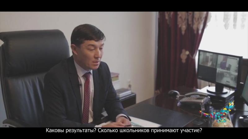 100 жаңа есім. Бекарыс Шойбеков