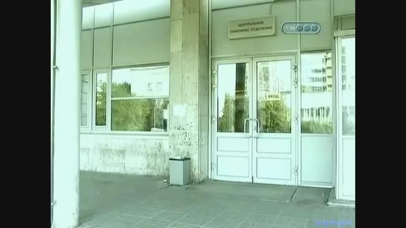 Институт имени Склифосовского - здесь стены лечат