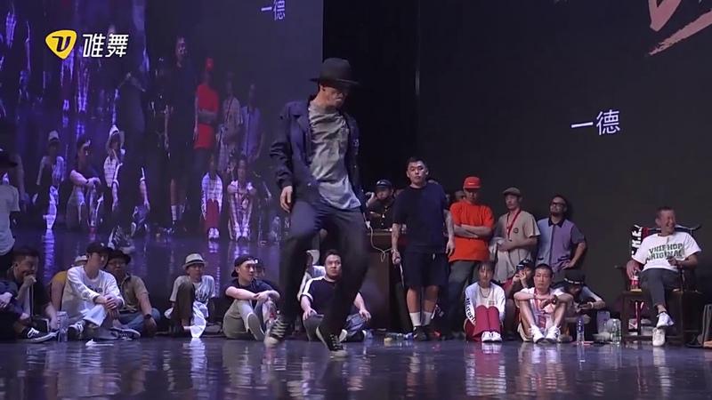 一德 vs Acky Dance Vision vol 6 Popping Best 32
