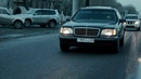 Mercedes-Benz W140 Кабан легенда (GROZA) Караганда, 2Pac - The Uppercut (izzamuzzic remix)