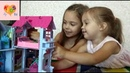 ОБЗОР кукольного домика My Sweet Home / Мой сладкий дом / Шопкинсы в корзинке