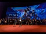 В российский прокат выходит фильм