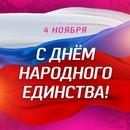 Александр Асташенок фото #4