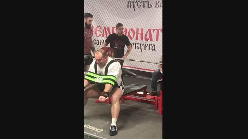 Ашихмин Сергей 345кг в RT Ultimate 2