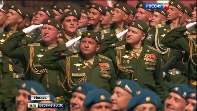 Вести 2000 • Память о бессмертном подвиге Парад Победы в Москве