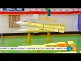 Испытание иранской ракеты класса