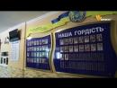 Безпека білоцерківських школярів повинна стати пріорітетним питанням