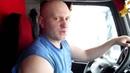 Супер-Вадик в Комсомольске-на-Амуре/Двое Против Ветра V 3.0.1