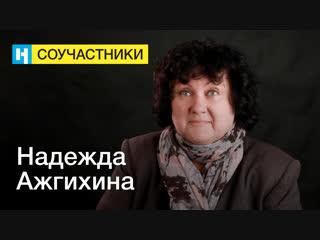 Вице-президент Европейской федерации журналистов – соучастник «Новая газеты»
