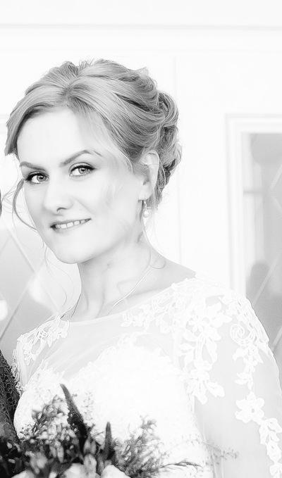 Елена Григорьевна