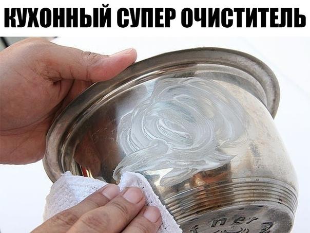 КУХОННЫЙ СУПЕР ОЧИСТИТЕЛЬ!