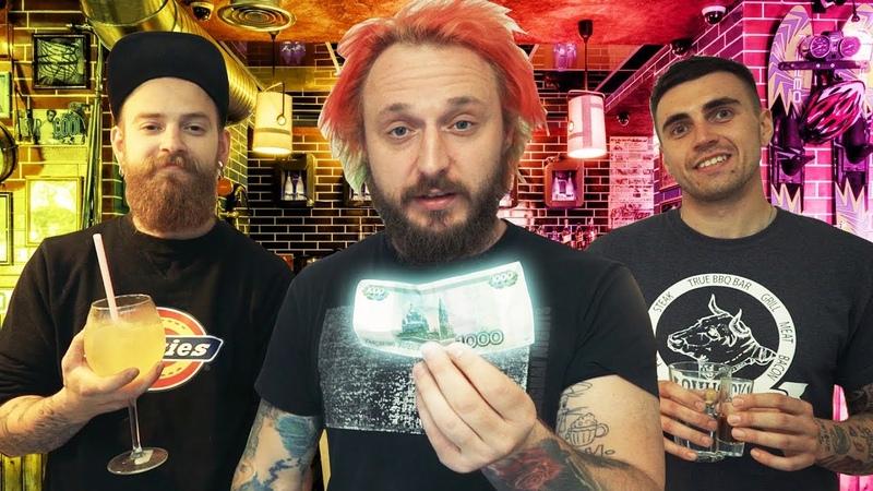 Дешевый алкогольный коктейль за 1000 рублей