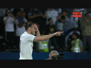 «Касима Антлерс» – «Реал». 0:3. Гарет Бэйл
