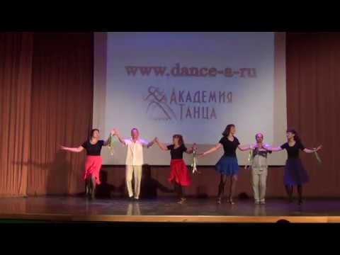 Сальса. Отчетный концерт Академии Танца.