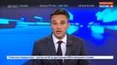 Новости на Россия 24 Наиболее вероятная причина аварии под Иркутском погодные условия
