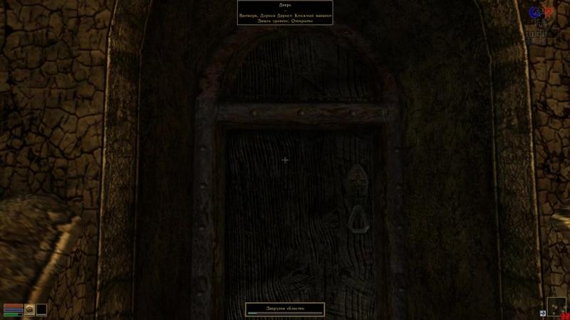 [GallFiction] Morrowind 32 «В Балмору по долгу службы»