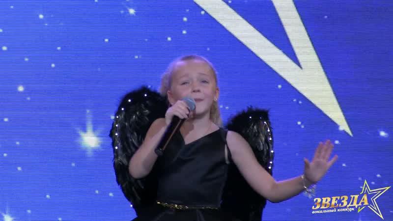 Анастасия Ермолова - Птица