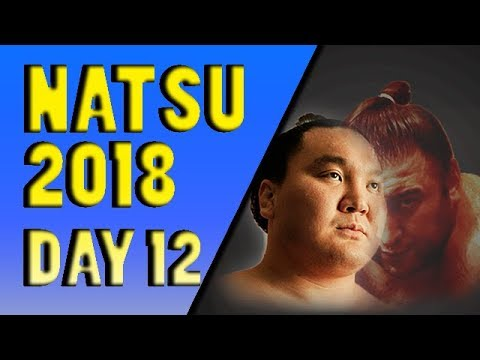 SUMO Natsu Basho 2018 Day 12 May 24th Makuuchi ALL BOUTS