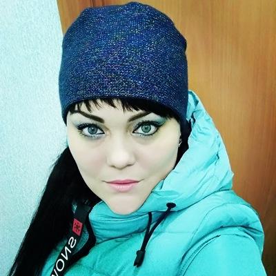 Екатерина Лоскутникова