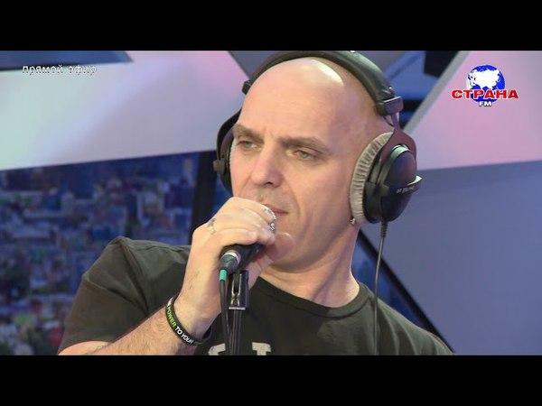 Непара Другая причина LIVE Концертный зал Страна FM
