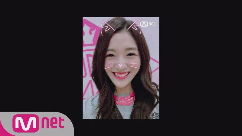 PRODUCE48 [48스페셜] 윙크요정, 내꺼야!ㅣ이마다 미나(HKT48) 180615 EP.0
