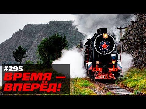 Российский размах 10 трлн. руб. в новые стройки