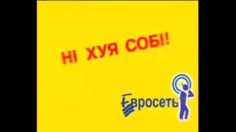 украинская реклама крупнейшего российского ритейлера