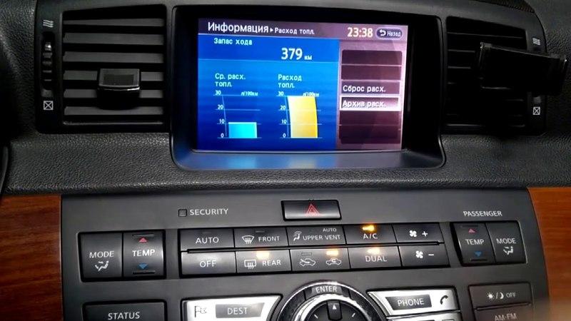 Infiniti M / Nissan Fuga (2004-2010) - установка оригинальной мультимедиа 2017 года. Работает ВСЕ!