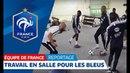 Equipe de France : Travail en salle pour les Bleus I FFF 2018