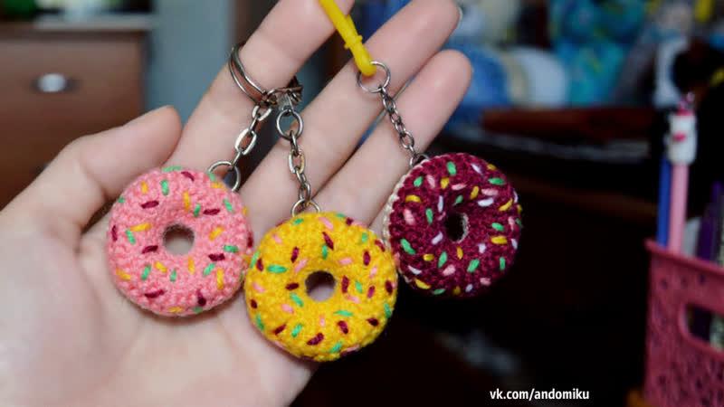 Пончик брелок   Амигуруми   Своими руками   МК   Творчество   Andomiku