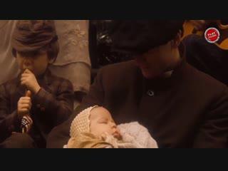 Крёстный отец 2. Вито Корлеоне и маленький Майкл.