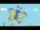 Μια ωραία Πεταλούδα Κλασικό παιδικό τραγουδάκι