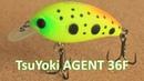TsuYoki AGENT 36F воблер на голавля На реке
