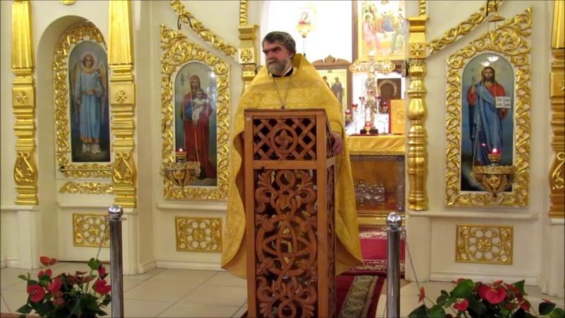 Проповедь в Неделю 19-ю по Пятидесятнице (Призвание Апостолов Петра,Иакова и Иоанна).