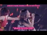 OST Притворная любовь 2 сезон OP (вариант 3)