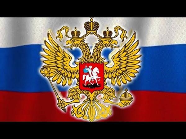 Россия Путинская Обойдётесь без пенсии зачем нужна балльная система