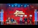 В Голове у Мужика во Время Измены - Шоу Мамахохотала - НЛО TV.mp4