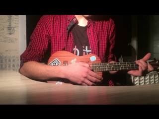 Cant Help Falling In Love With You (ukulele cover)