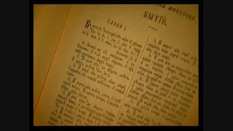 Короткометражный фильм Письмо одной благочестивой семье... (из цикла Миссионерские письма)