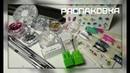 Самые удачные ногтевые покупки с сайта AliExpress Svetlana nailart