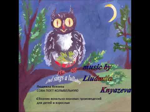 Дальний лес. Поёт Аня Григорьева